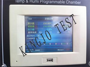 可编程高低温试验箱
